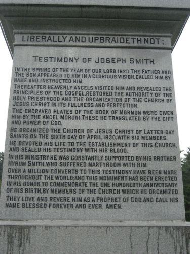 Joseph Smith Birthplace Memorial inscription